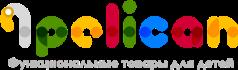 Pelican - функциональные товары для детей
